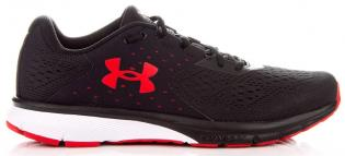 Under Armour Charged Rebel