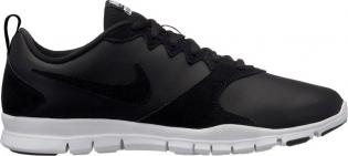 NIKE FLEX ESSENTIALS TR LT